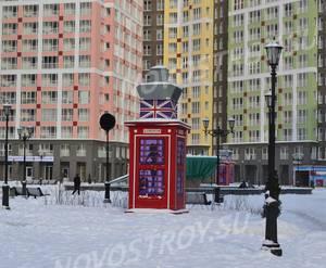 ЖК «Семь столиц», квартал Лондон: из официального форума ЖК Семь столиц. Квартал Лондон