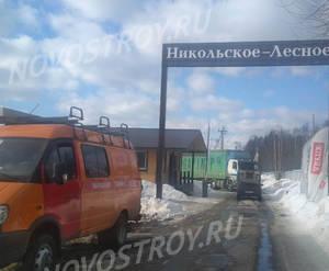 КП «Никольское-Лесное»: газификация поселка из группы застройщика
