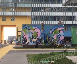 ЖК «Граффити»: из группы дольщиков