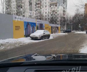 ЖК «Одинград»: из группы застройщика