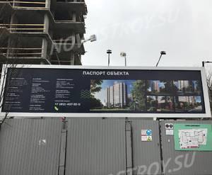 ЖК «Оазис»: ход строительства