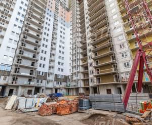 ЖК «Южный» (Красногорск): ход строительства