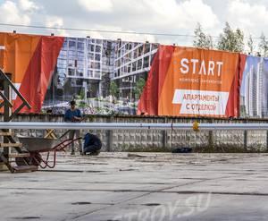 МФК «Start»: ход строительства