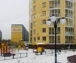 ЖК «Южная Поляна»