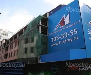 """ЖК """"Серебряные зеркала"""" ход строительства"""