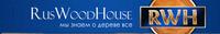 RusWoodHouse