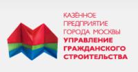 Застройщик «Управление гражданского строительства»