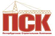 Застройщик «Петербургская строительная компания»
