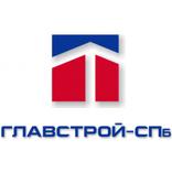 «Главстрой-СПб специализированный застройщик»