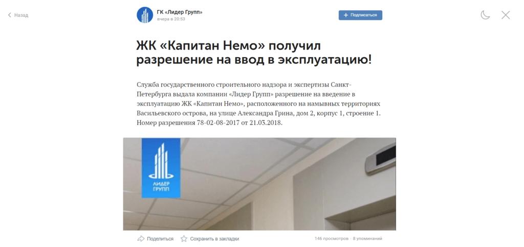Руководство лидер групп строительная компания официальный сайт работа в html создание сайта