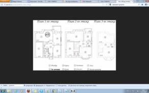 ЖК «Апрельская мелодия», планировка 5-комнатной квартиры, 234.00 м²