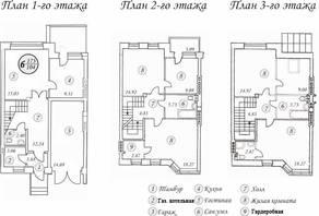 ЖК «Апрельская мелодия», планировка 5-комнатной квартиры, 173.00 м²