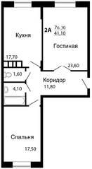 ЖК «На семи холмах», планировка 2-комнатной квартиры, 76.30 м²