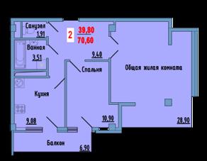 ЖК «Сосновый парк», планировка 2-комнатной квартиры, 70.60 м²