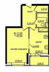 ЖК «Солнечный» (Раменское), планировка 1-комнатной квартиры, 42.36 м²