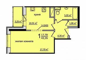 ЖК «Солнечный» (Раменское), планировка 1-комнатной квартиры, 42.26 м²