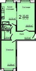 ЖК «Солнечный» (Раменское), планировка 2-комнатной квартиры, 57.72 м²