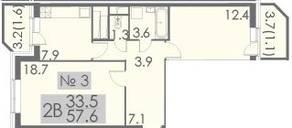 ЖК «Некрасовский», планировка 2-комнатной квартиры, 56.70 м²