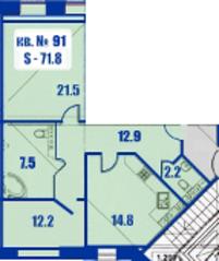 МЖК «Династия» (ул. Фабричная, д. 15Д), планировка 2-комнатной квартиры, 71.80 м²