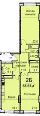 ЖК «Эдельвейс Комфорт», планировка 2-комнатной квартиры, 88.61 м²