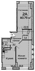 ЖК «Эдельвейс Комфорт», планировка 2-комнатной квартиры, 80.79 м²
