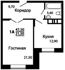 ЖК «На семи холмах», планировка 1-комнатной квартиры, 47.50 м²