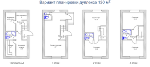 МЖК «Виндава», планировка 5-комнатной квартиры, 130.00 м²