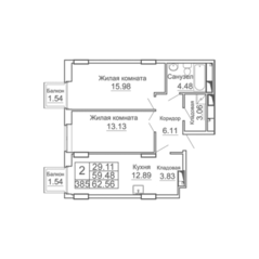 ЖК «9-18», планировка 2-комнатной квартиры, 62.56 м²