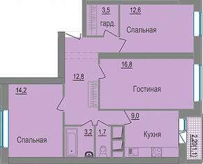 МЖК «ЗаМитино», планировка 3-комнатной квартиры, 75.00 м²