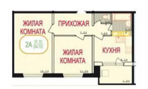 ЖК «Симферопольский», планировка 2-комнатной квартиры, 54.72 м²