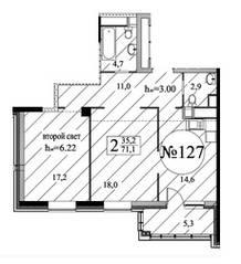 ЖК «Квартал 38А», планировка 2-комнатной квартиры, 70.80 м²