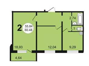ЖК «Чистая Слобода», планировка 2-комнатной квартиры, 60.48 м²