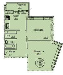 ЖК «Смирновка», планировка 2-комнатной квартиры, 60.90 м²