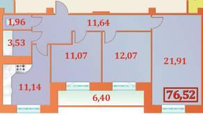 ЖК «Александрийский», планировка 3-комнатной квартиры, 76.52 м²