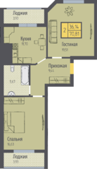 ЖК «Кранц-Парк», планировка 2-комнатной квартиры, 70.81 м²
