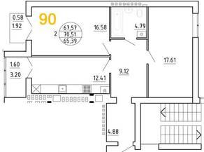 ЖК «Янтарный дом 2», планировка 2-комнатной квартиры, 70.51 м²