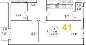 ЖК «Янтарный дом 2», планировка 2-комнатной квартиры, 74.08 м²