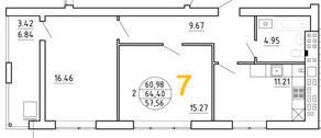 ЖК «Янтарный дом 2», планировка 2-комнатной квартиры, 64.40 м²