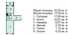 ЖК «Белорусский квартал» (Балабаново), планировка 1-комнатной квартиры, 42.25 м²