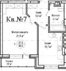 ЖК «Гнездо аиста», планировка 1-комнатной квартиры, 45.50 м²