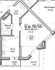 ЖК «Гнездо аиста», планировка 1-комнатной квартиры, 46.60 м²