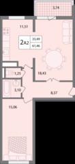 ЖК «Солнечный» (Раменское), планировка 2-комнатной квартиры, 61.46 м²