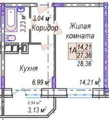 ЖК «Дружный», планировка 1-комнатной квартиры, 28.36 м²