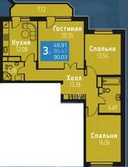 ЖК «Горный», планировка 3-комнатной квартиры, 90.03 м²