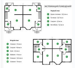 ЖК Экогород «Новое Ступино», планировка 5-комнатной квартиры, 95.00 м²