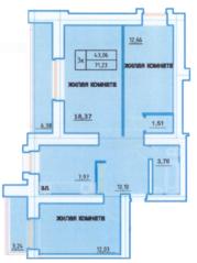 ЖК «Дом на улице Декабристов», планировка 3-комнатной квартиры, 71.23 м²