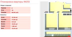 ЖК «Клязьминская высота», планировка 2-комнатной квартиры, 69.99 м²