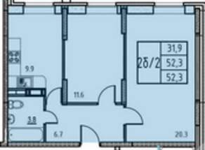ЖК «Истомкино», планировка 2-комнатной квартиры, 52.30 м²