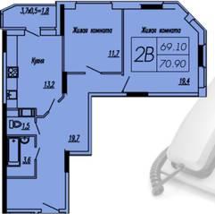 ЖК «Лунный», планировка 2-комнатной квартиры, 70.90 м²