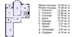 ЖК «Белорусский квартал» (Балабаново), планировка 3-комнатной квартиры, 81.82 м²